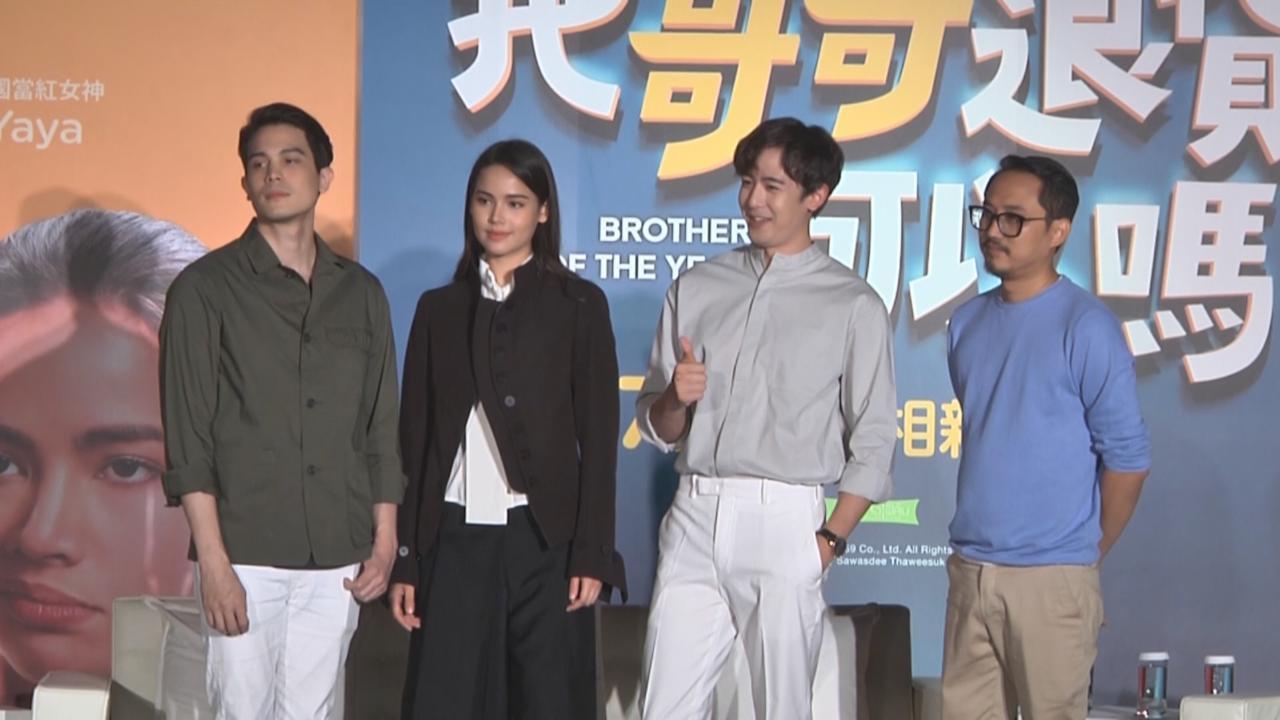(國語)Sunny與拍檔赴臺灣宣傳新戲 用西游人物比喻拍檔關係