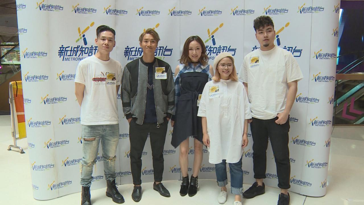 (國語)與葉巧琳出席電台音樂活動 陳柏宇為人父前生日將至