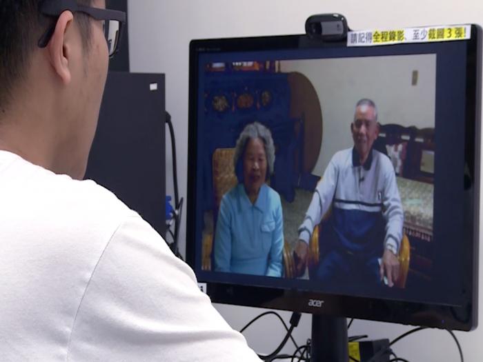 EP13 台灣篇:爺奶秘書