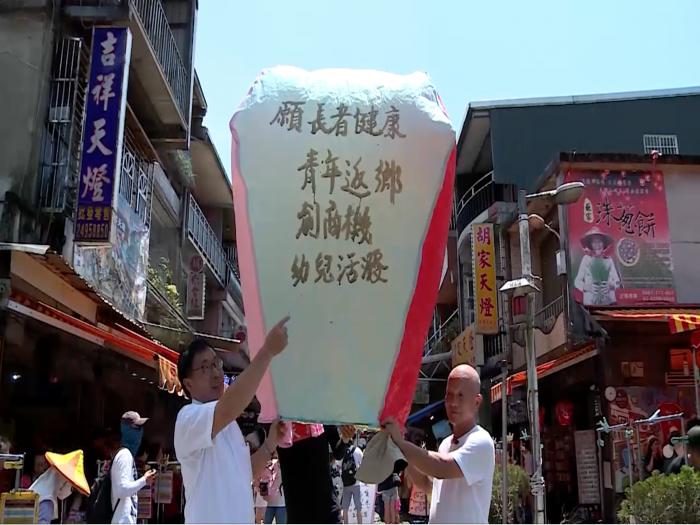 EP17 台灣篇:平溪「那些年」
