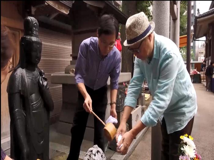 EP33日本篇:老人原宿
