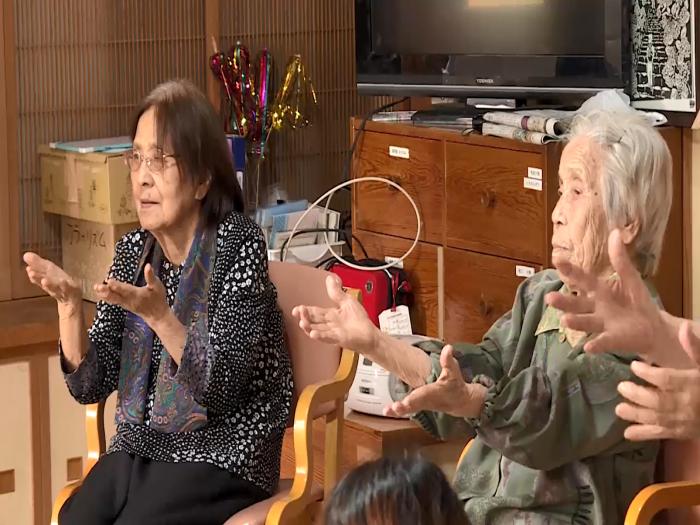 EP38日本篇:認知零障礙