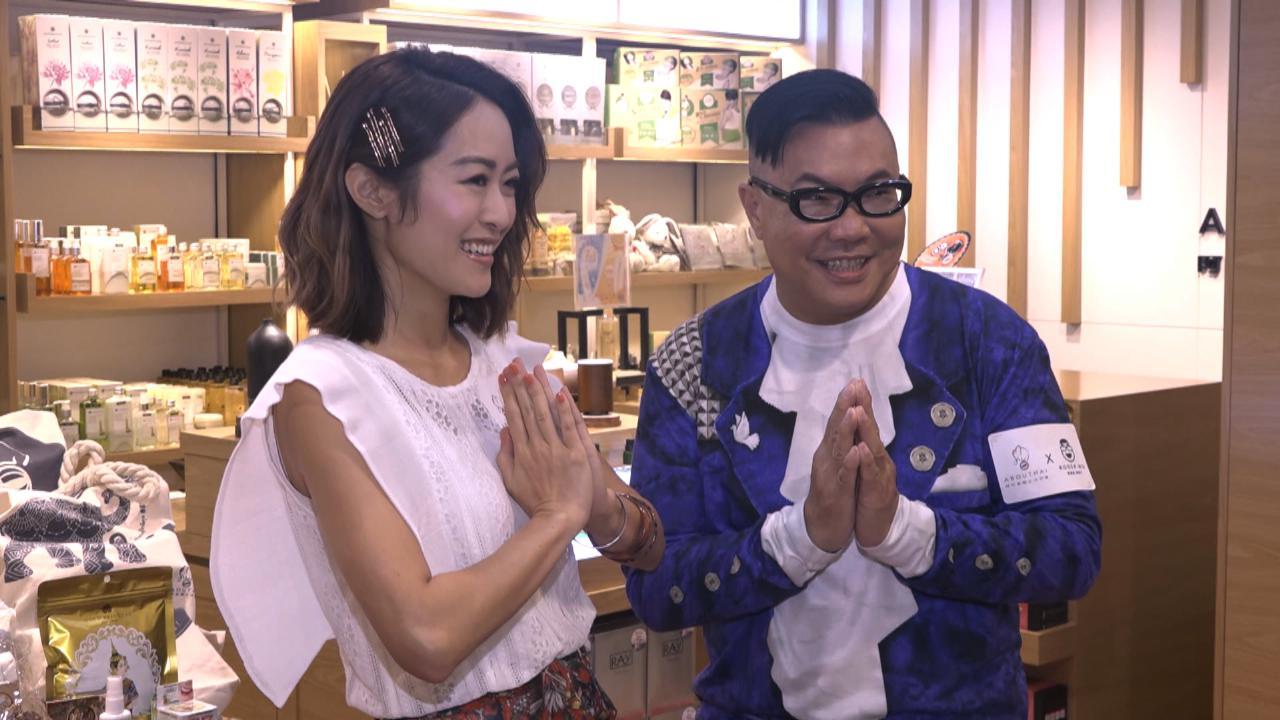 胡慧冲擔任雜貨店代言人 冀泰式食品加入個人元素