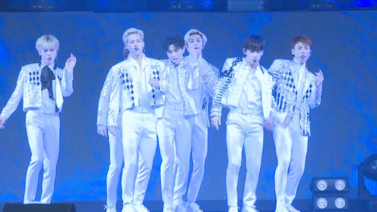 (國語)MONSTAX台灣舉行演唱會 七子勁歌熱舞氣氛高漲