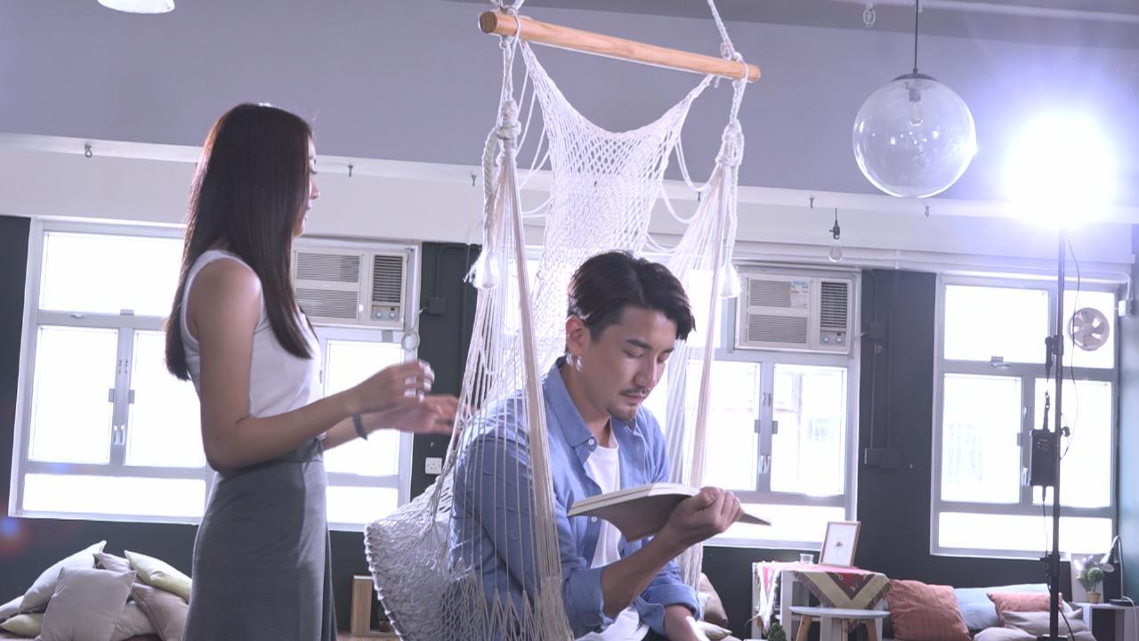 (國語)與戴祖儀拍攝新歌MV 洪永城為拍檔獻出第一次