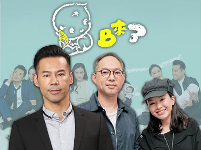 徐榮同BB來了監製&編審