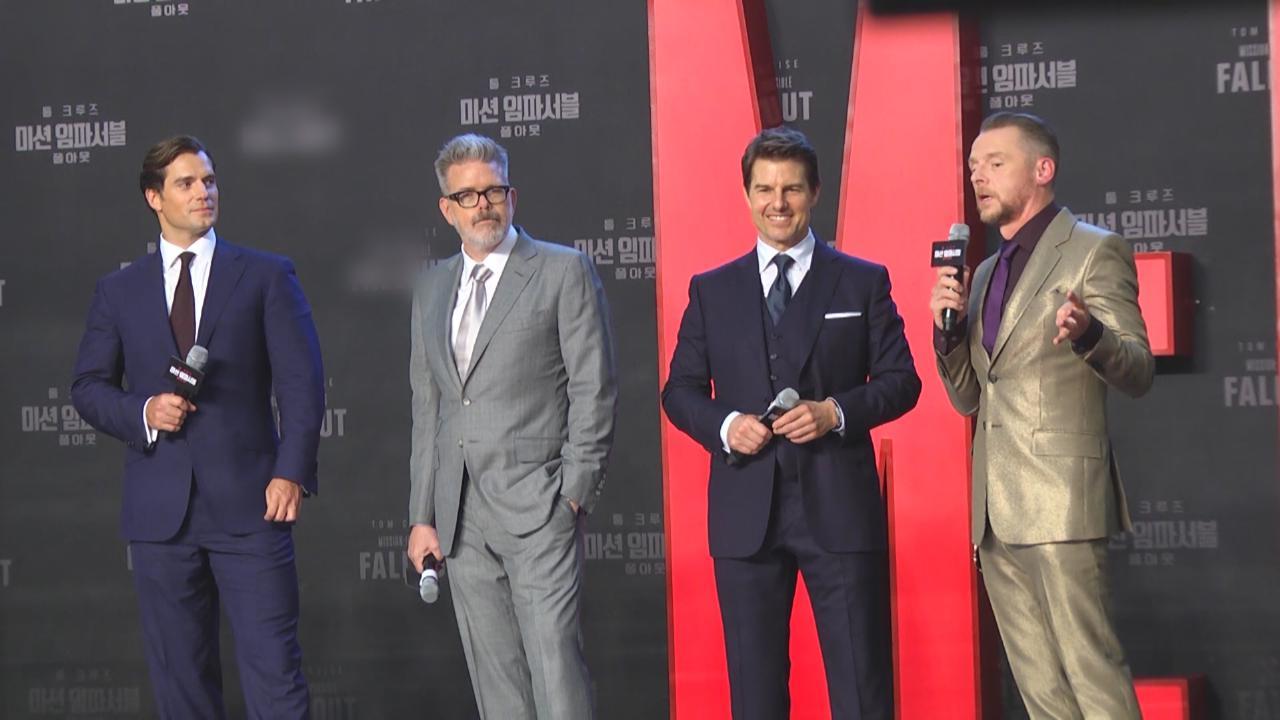 TomCruise帶領劇組訪韓宣傳新戲 SimonPegg收粉絲英文信大為感動