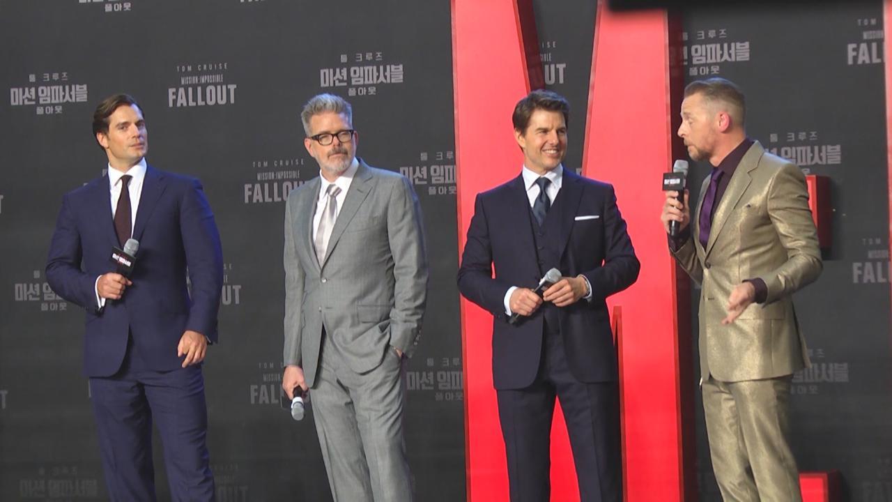 (國語)TomCruise帶領劇組訪韓宣傳新戲 SimonPegg收粉絲英文信大為感動