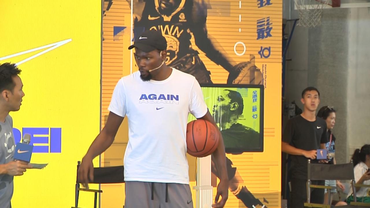 (國語)籃球球星KevinDurant展開寶島之旅 分享再度訪台心情