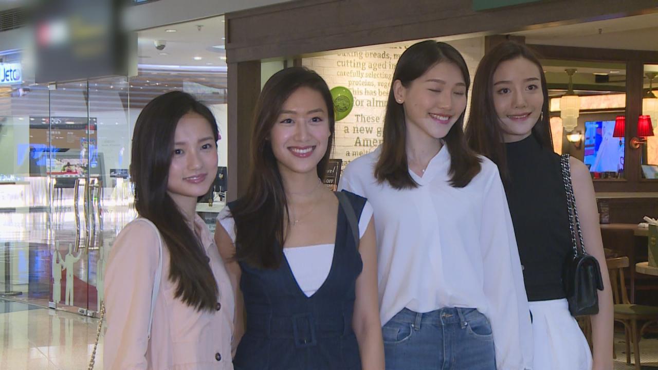 2018香港小姐競選下月底舉行 廿位候選佳麗接受髮型大改造