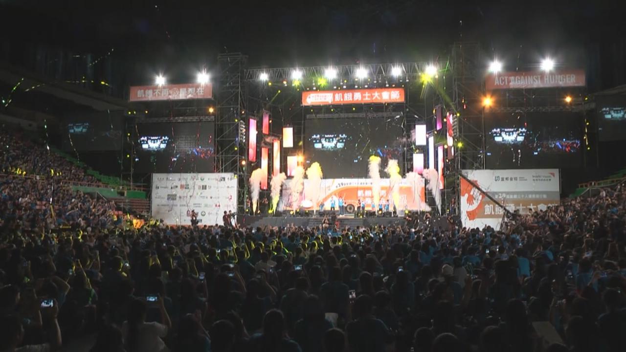 眾台灣藝人捱餓行善 以歌聲為參加者加油打氣