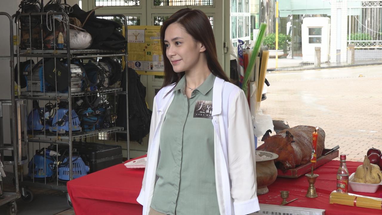 (國語)12月於香港舉行婚宴 鍾欣潼喜獲朋友幫助