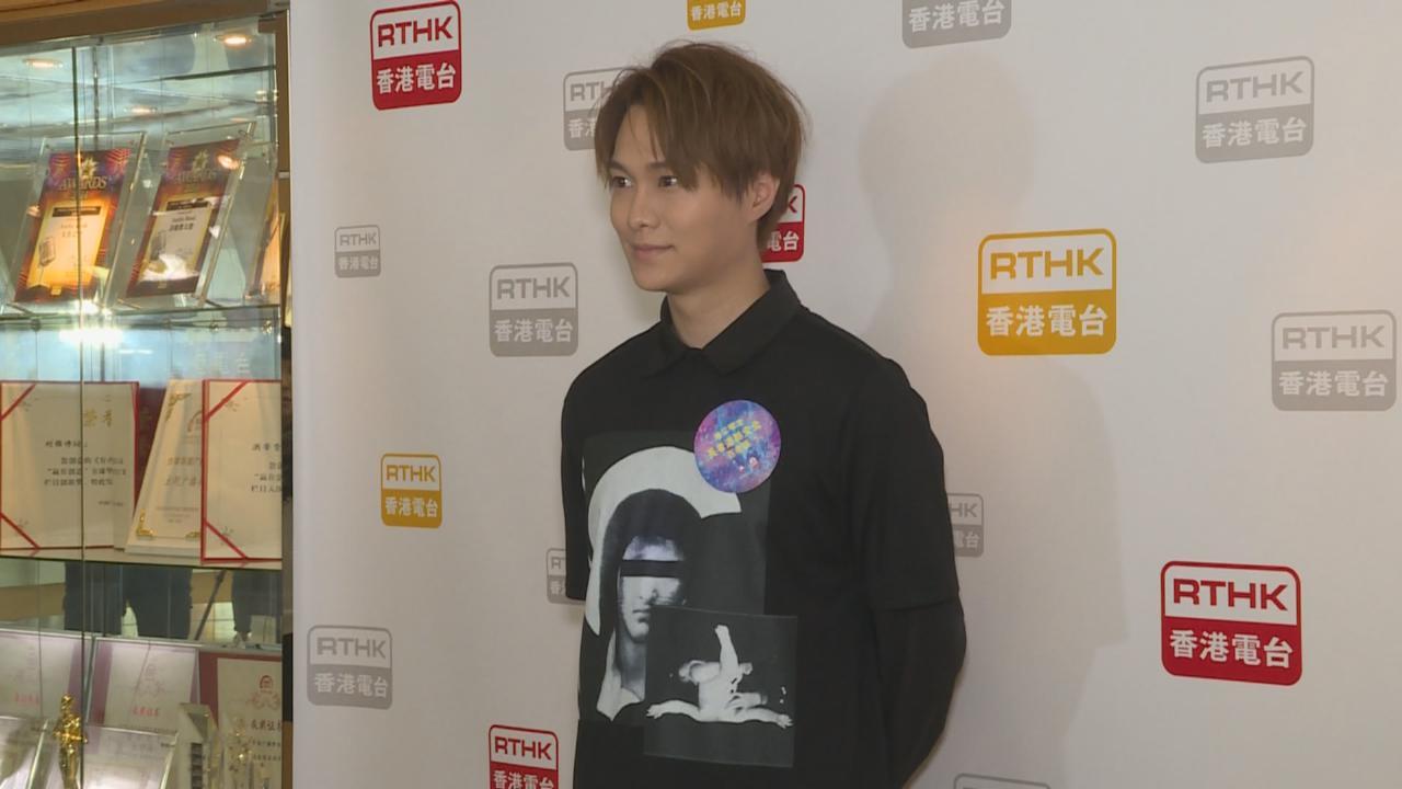 (國語)與劉珮玥一起拍攝綜藝節目 胡鴻鈞大爆對方機不離手