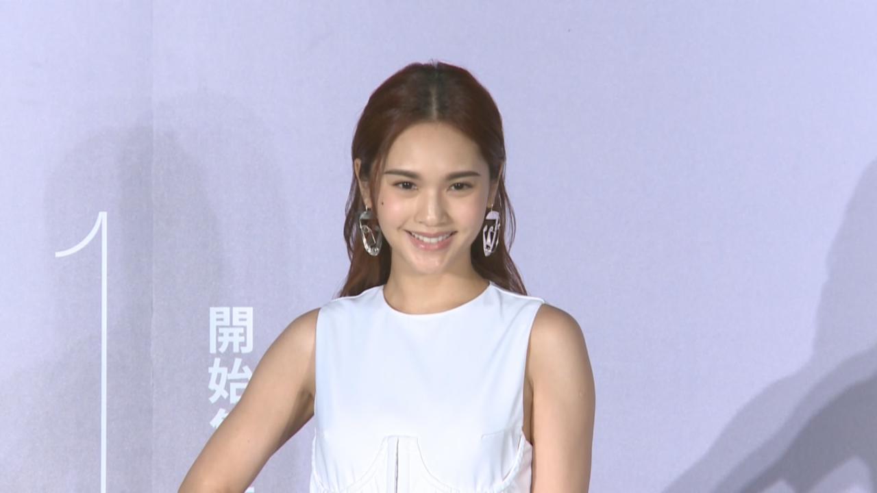 世界巡唱將重返台灣舉行 楊丞琳宣布十月高雄開騷