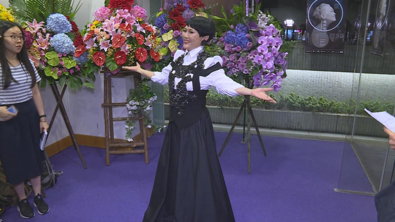 陳潔靈個唱正式開鑼 大唱經典金曲展唱功