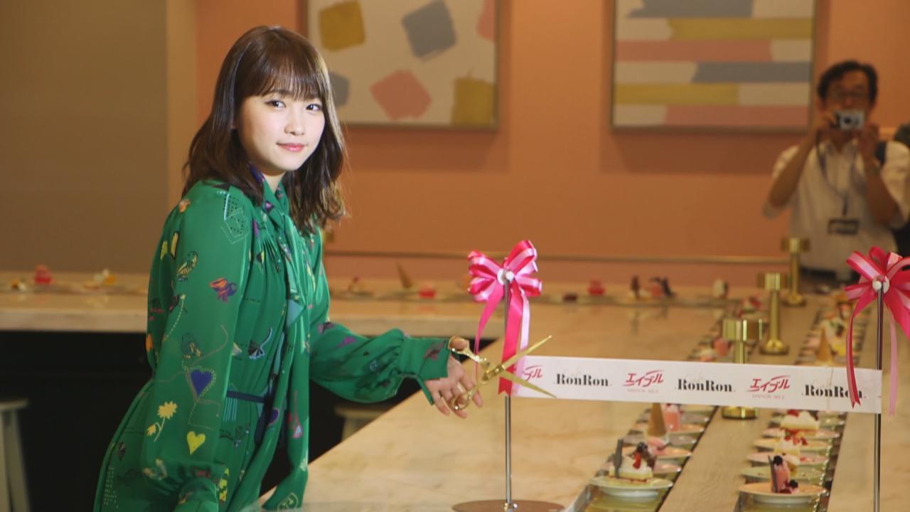 (國語)川榮李奈愛吃甜品 分享日常保持體型心得
