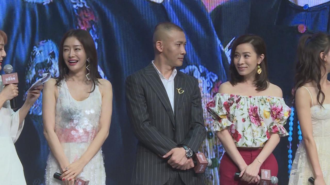 (國語)與眾拍檔出席新劇北京記招 佘詩曼抱怨劇中被皇帝冷落