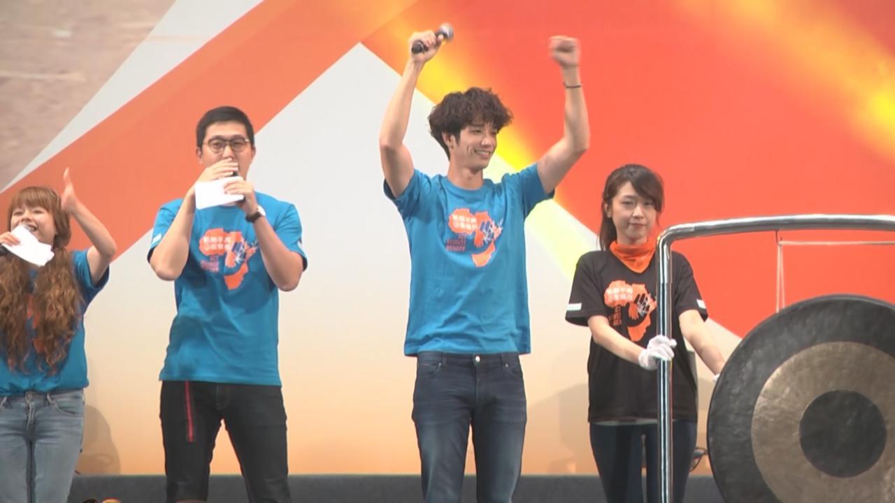(國語)眾台灣藝人捱餓行善 以歌聲為參加者加油打氣