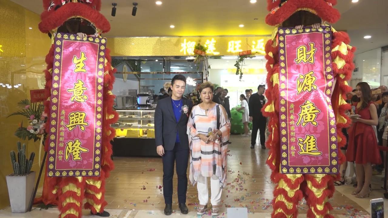 肥媽廣州任餐廳剪綵嘉賓 指榴槤有助懷孕