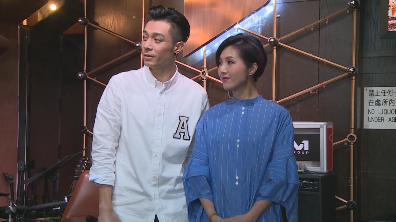 (國語)楊千嬅周柏豪推出合唱歌 兩人首次現場演繹