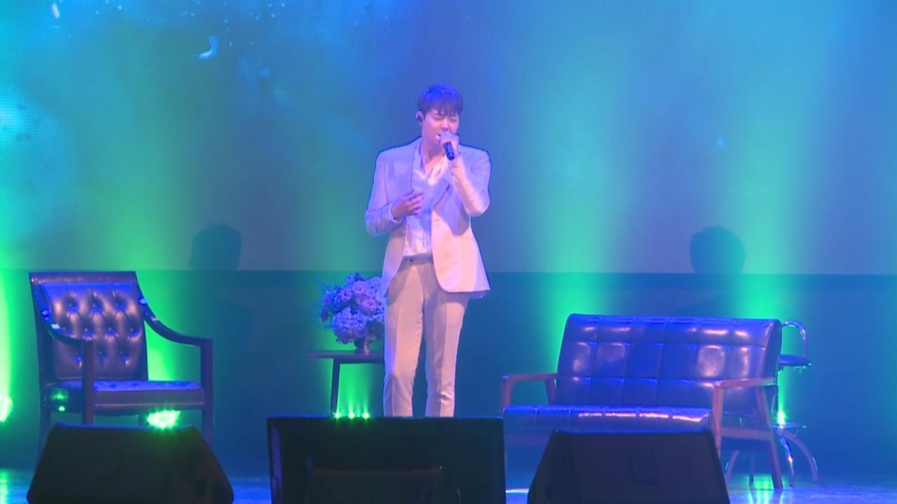 (國語)朴有天相隔六年再訪台 獻唱周杰倫金曲答謝粉絲