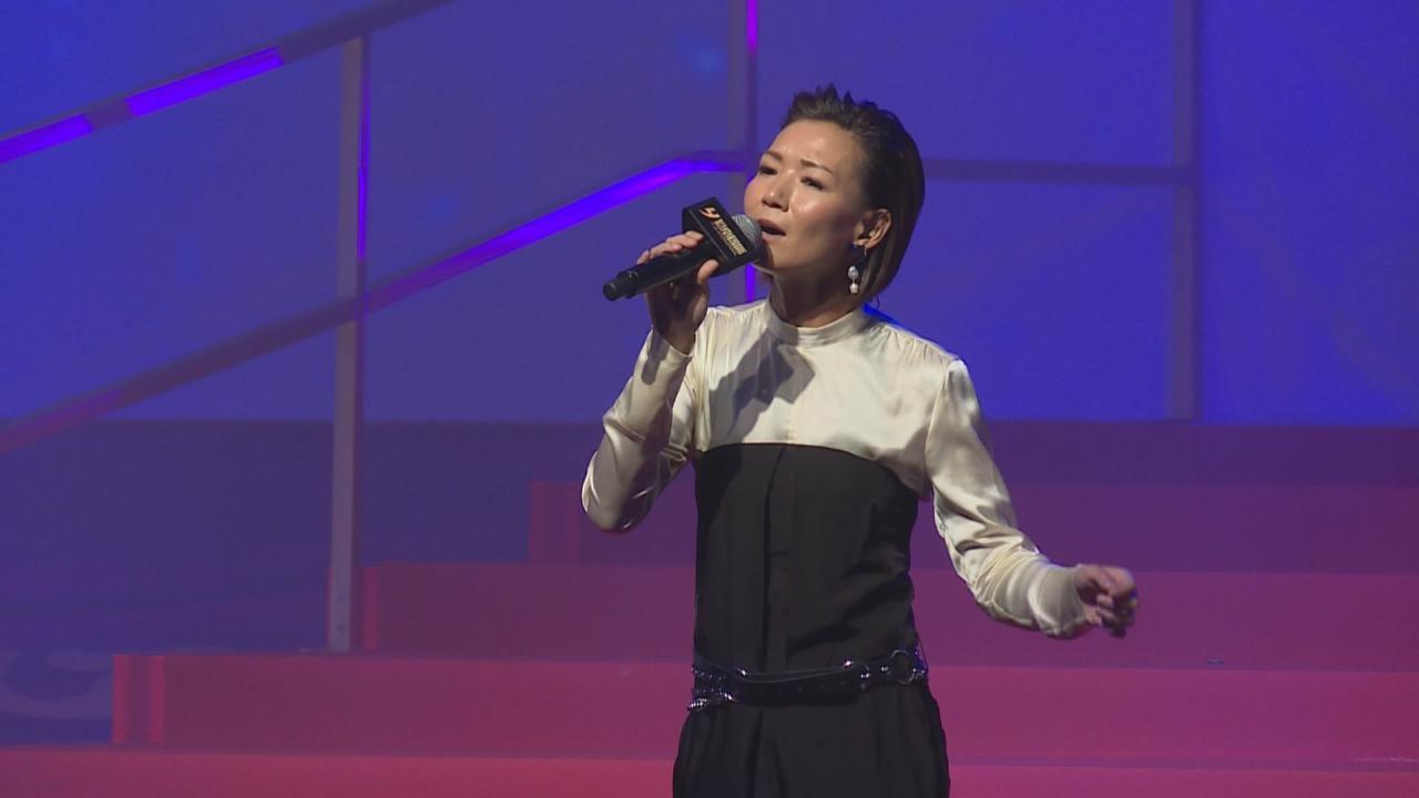 (國語)盧巧音出席音樂會大唱經典歌 預告推出新歌紀念入行20年