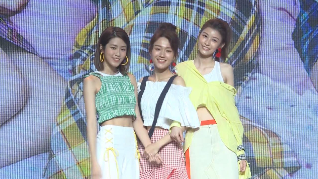(國語)新晉女團ALL-RANGE正式出道 對S.H.E.傳解散感可惜