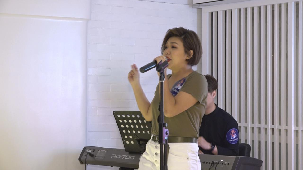 (國語)出席音樂節為粉絲獻唱 鄧小巧安俊豪大秀唱功