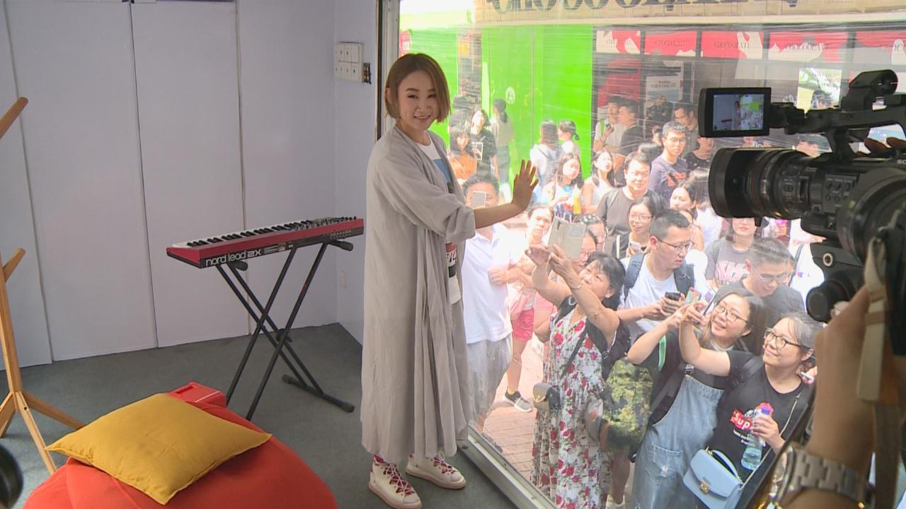 乘流動車於旺角街頭宣傳新歌 王菀之以金魚為靈感