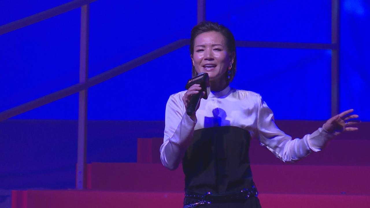 盧巧音出席音樂會大唱經典歌 預告推出新歌賀入行20年