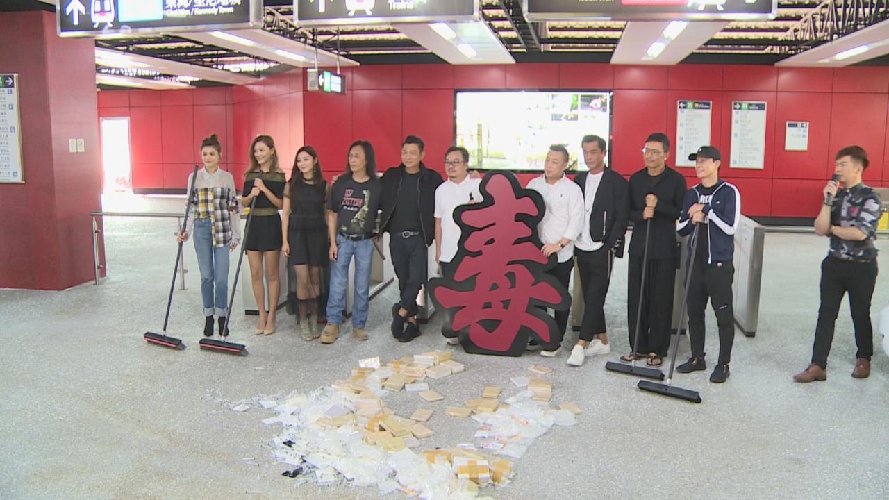 劉德華古天樂新戲探班 相隔多年再合作感開心