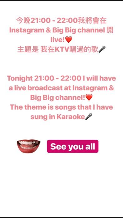 Tonight 21:00 - 22:00!!