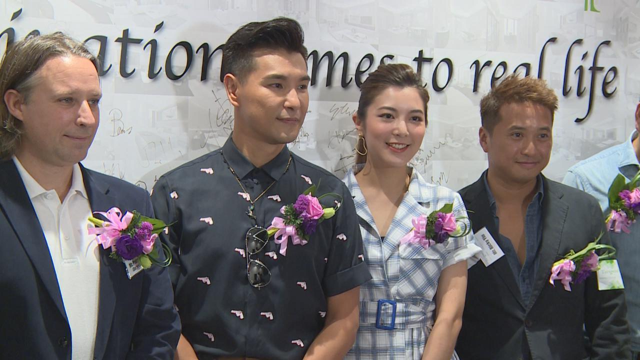 與單文柔首度情侶檔出席活動 陳展鵬回應結婚傳聞
