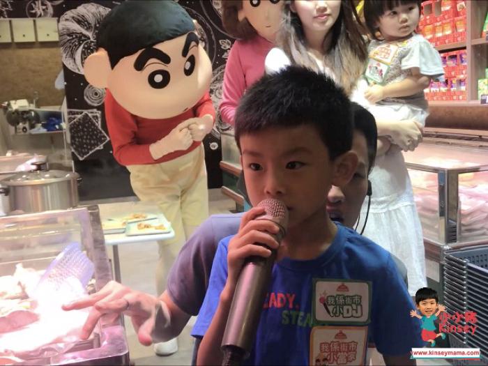 小小豬玩樂篇 - 蠟筆小新玩轉「香港街市」