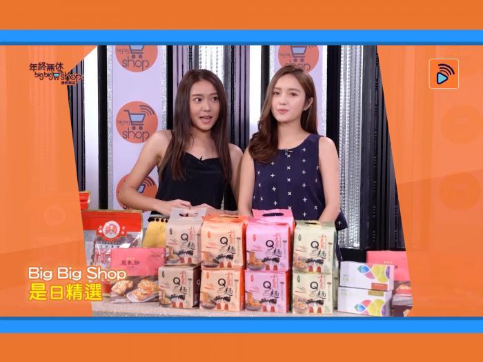 到此一遊台北-台灣特式食品手信big bigshop有得買啦!