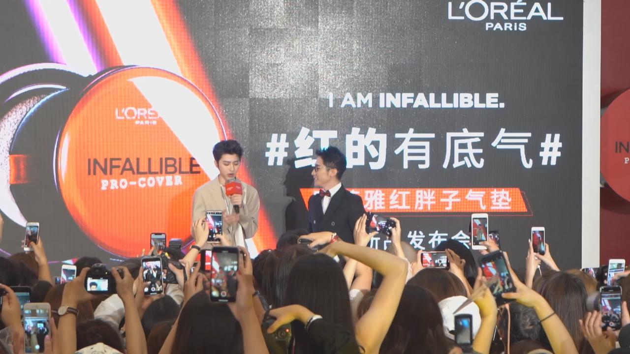 蔡徐坤上海出席活動 與粉絲分享美的定義