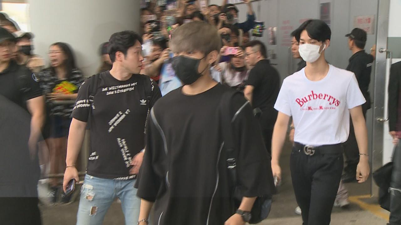 WannaOne提早襲港拍攝綜藝節目 五百粉絲熱情接機