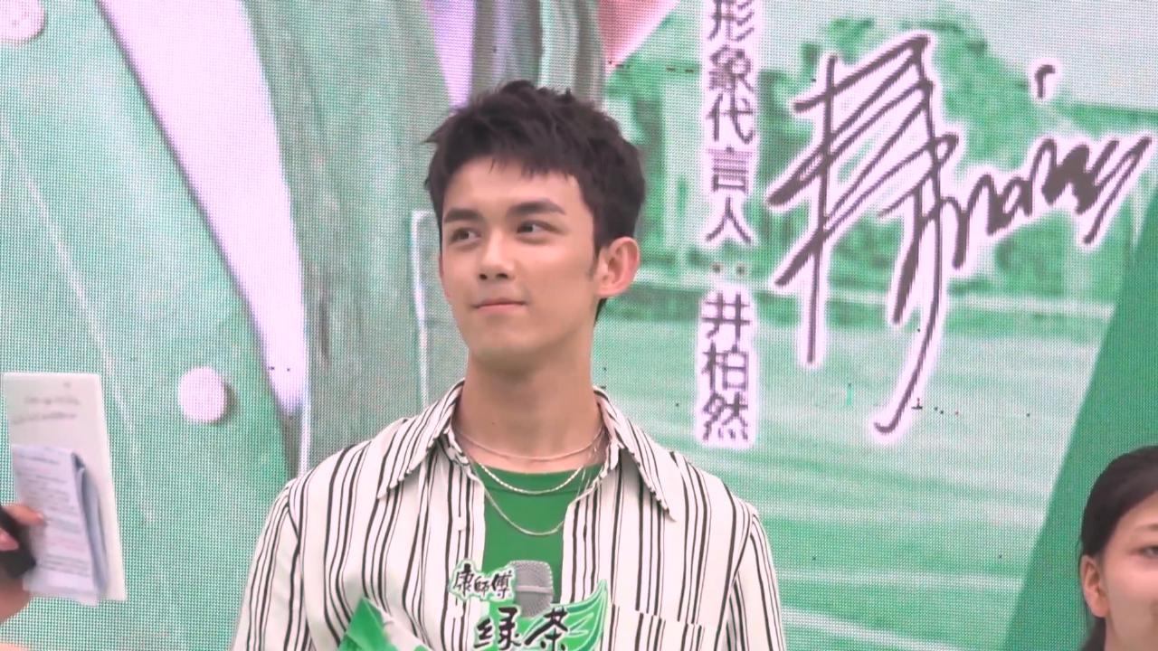 (國語)吳磊成功考入內地著名電影學府 享受暑假準備投入大學生活