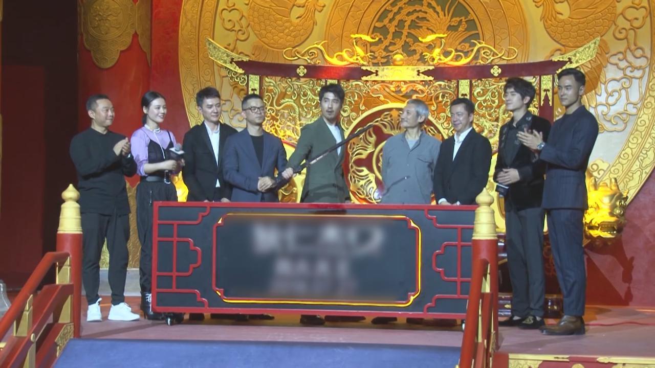 (國語)與新戲拍檔蘇州出席首映禮 阮經天現場大講哄女生金句