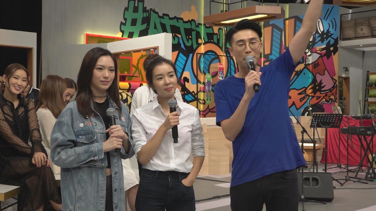 (國語)眾藝員慶祝 big bigchannel啟動一周年 麥明詩 馮盈盈自認勝在年輕