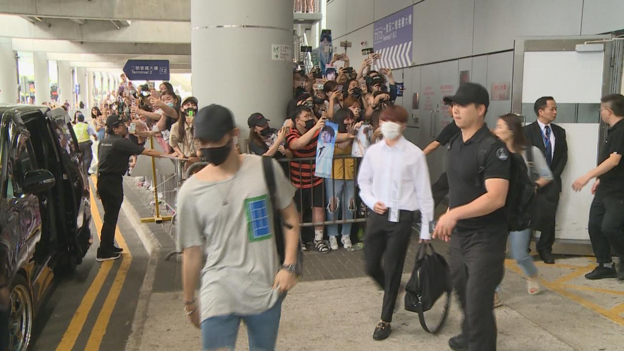 (國語)WannaOne提早抵港拍攝綜藝節目 五百粉絲熱情接機