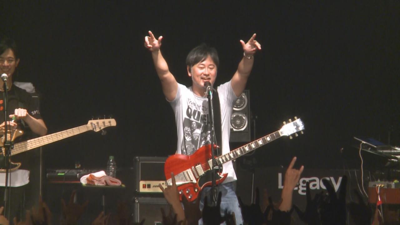大無限樂團台北演唱會 主音伴都美子備貓紙與粉絲交流