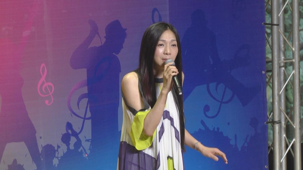 萬芳出席公益活動 以歌聲為癌症病人打氣