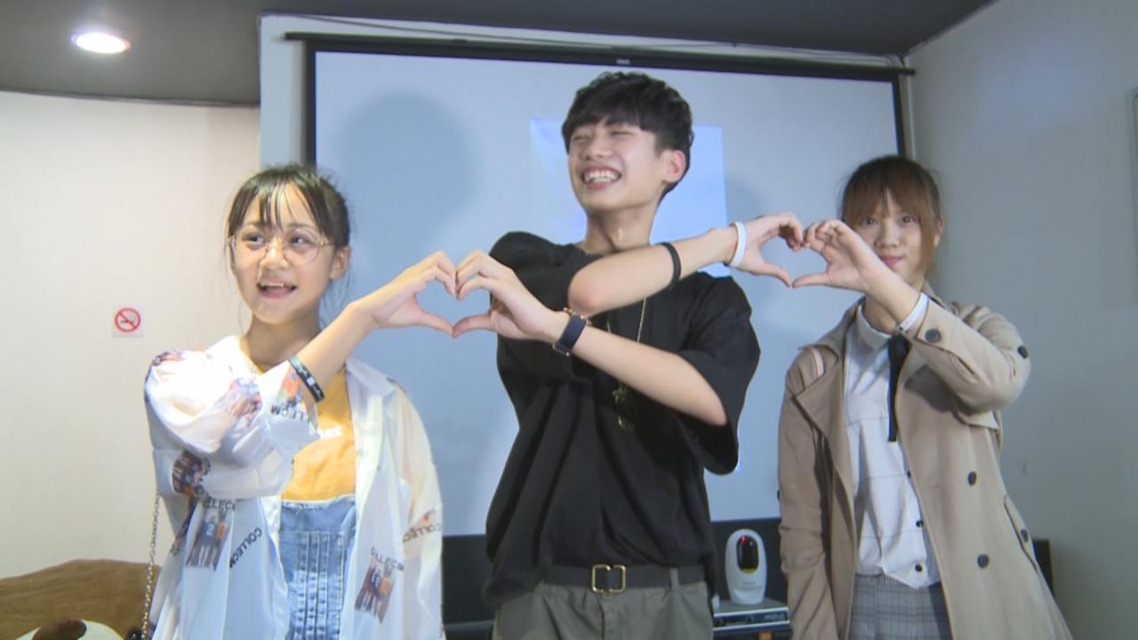 台灣網紅冥樣舉行粉絲見面會 古曜威為好友站台