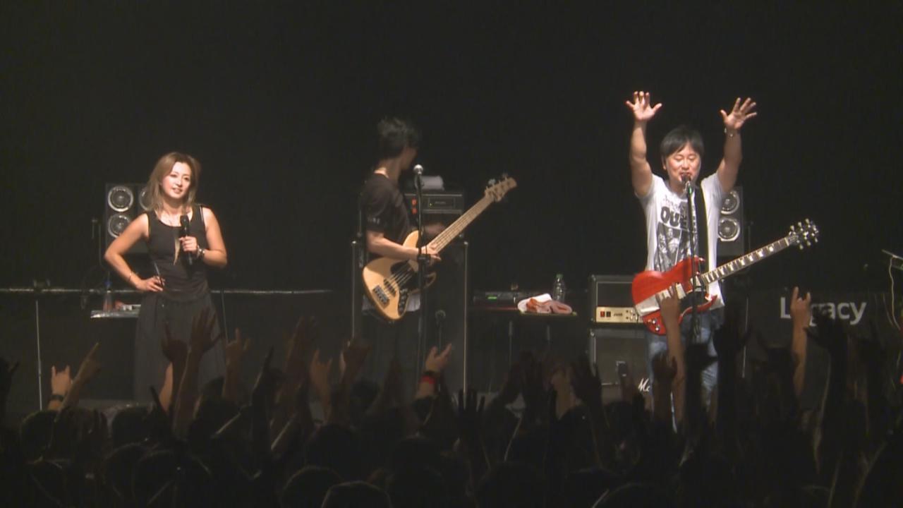 (國語)大無限樂團台北演唱會 主音伴都美子備小抄與粉絲交流