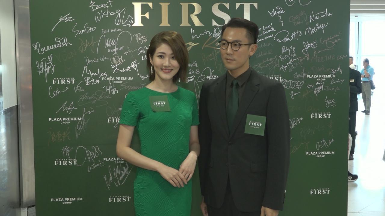 (國語)譚俊彥與胡定欣拍新劇 沒聽聞拍檔與張振朗緋聞