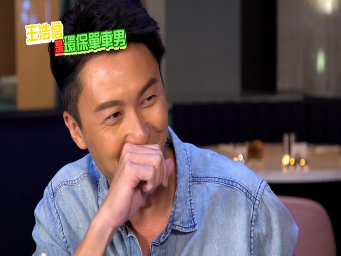 王浩信是環保單車男