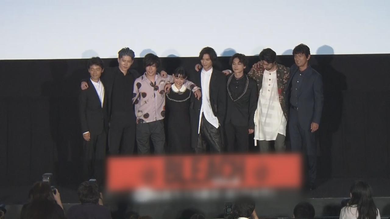 (國語)福士蒼汰主演漫改電影惹爭議 望觀眾感受戲中角色特點