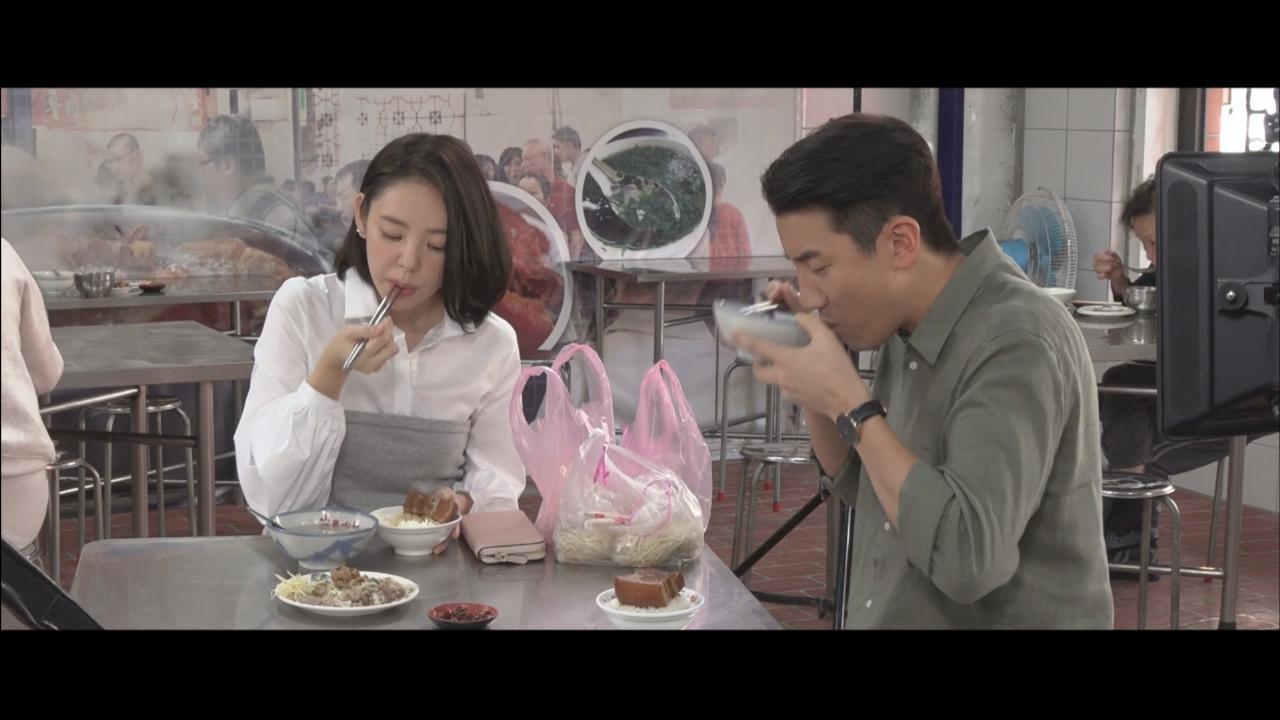 愛情沒有來的時候赴台灣取景 洪永城譚凱琪感情起變化
