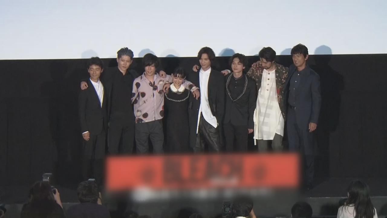 福士蒼汰主演漫改電影惹爭議 望觀眾感受戲中角色特點